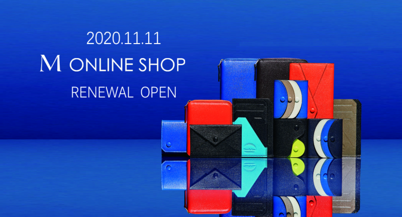 emme ONLINE SHOP RENEWAL OPENのお知らせ